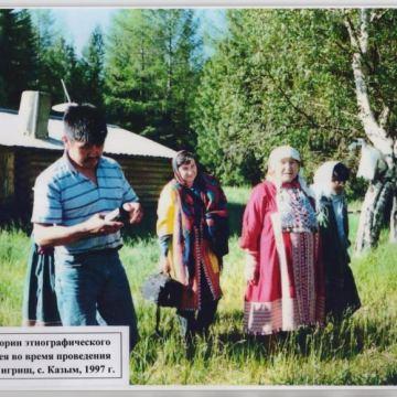 Ева Шмидт Касум вошн 1997-мит оӆн