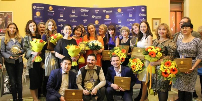 Подведены итоги ежегодного конкурса «СМИротворец»