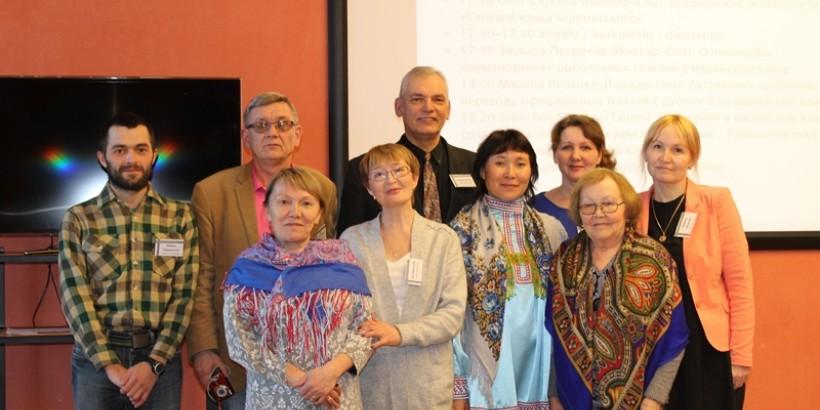 В Эстонии прошла международная конференция, посвященная автору финского букваря и переводчика катехизиса Микаэля Агриколы