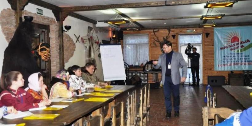 Молодёжный форум коренных малочисленных народов Севера Сургутского района