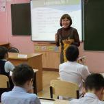 Ирина Максимовна урок пурайн