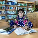 Е.П. Степанова