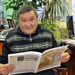 В.С. Отшамов