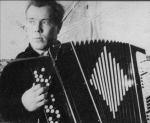 В. Е. Попов